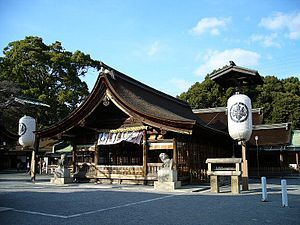 300px-Ko-no-miya_shrine.jpg